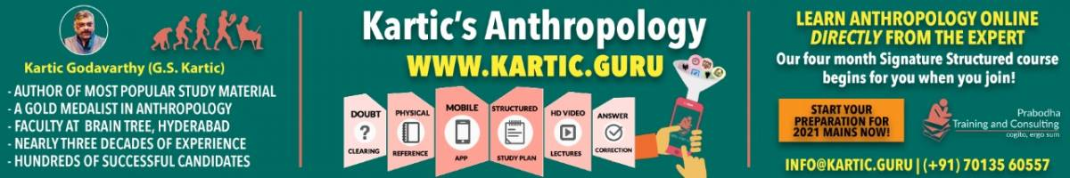 KARTIC'S ANTHROPOLOGY