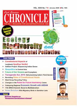 Civil Services Chronicle Magazine January 2020