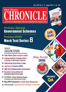 Civil Services Chronicle Magazine August 2020
