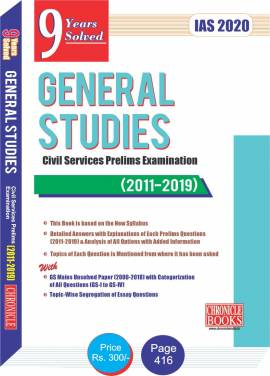 9 YEARS SOLVED GENERAL STUDIES