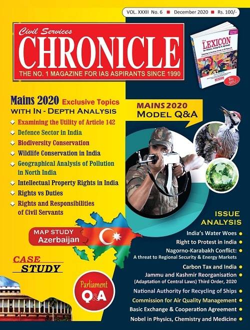 Civil Services Chronicle December 2020