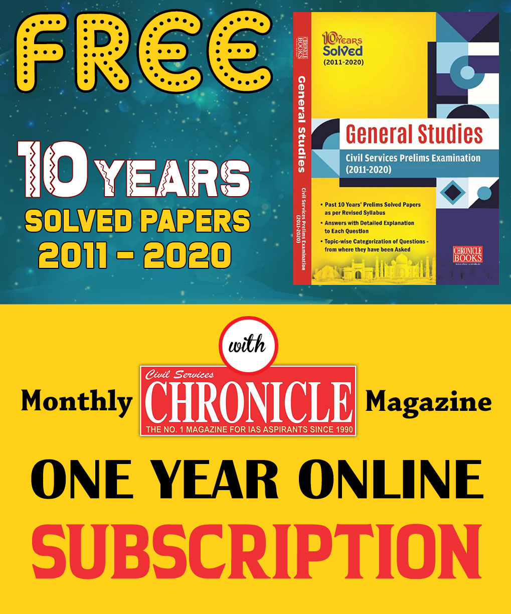 Civil Services Chronicle Magazine Online Special With 10 Years IAS Prelims Solve  Paper