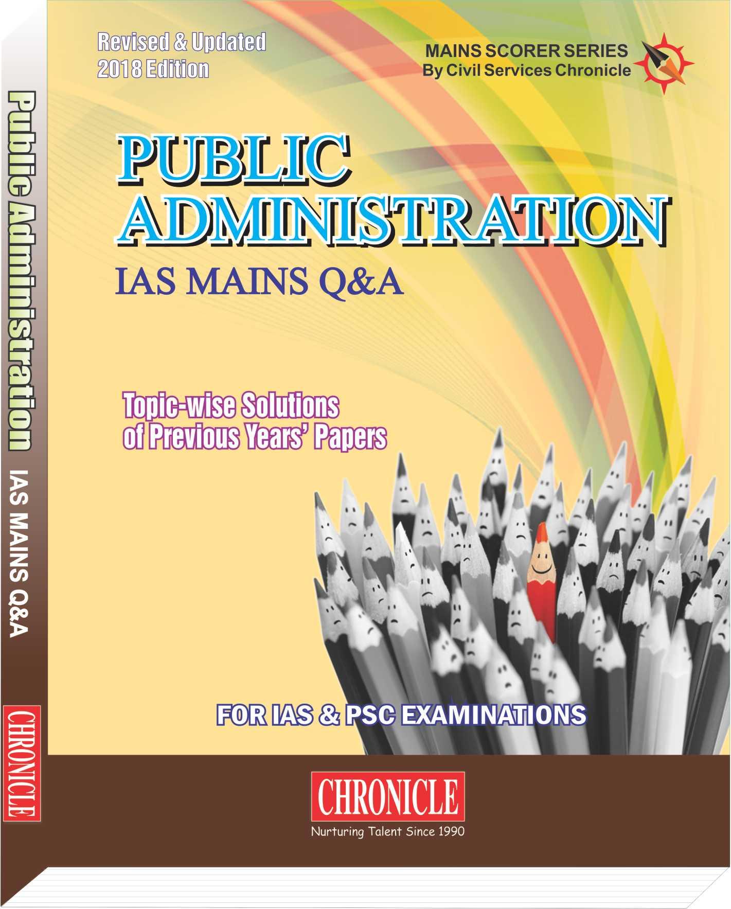 Upsc ias preparation books magazines chronicle civil services public administration qa fandeluxe Gallery