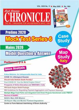 Civil Services Chronicle Magazine May 2020