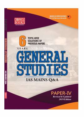 GENERAL STUDIES PAPER - IV IAS Mains Q&A 2019