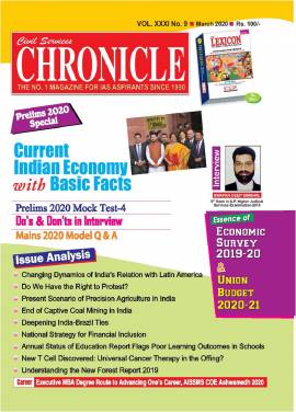 Civil Services Chronicle Magazine March 2020