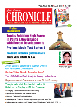 Civil Services Chronicle Magazine April 2020