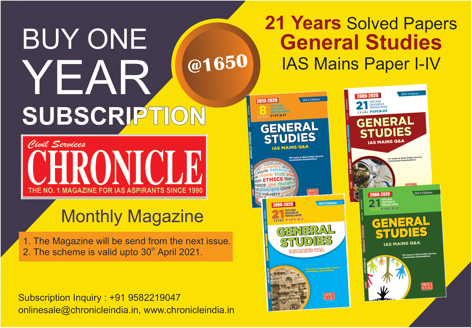 Civil Services Chronicle Subscription With 21 Years Solved Papers General Studies IAS Mains Q&A Paper I-IV