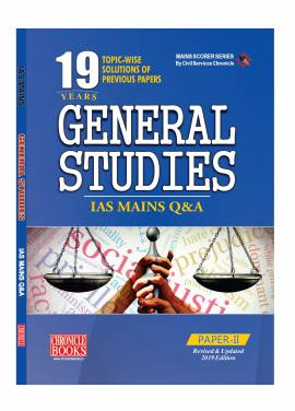 GENERAL STUDIES PAPER -II IAS Mains Q&A 2019