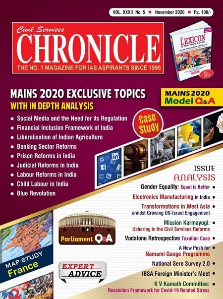Civil Services Chronicle November 2020