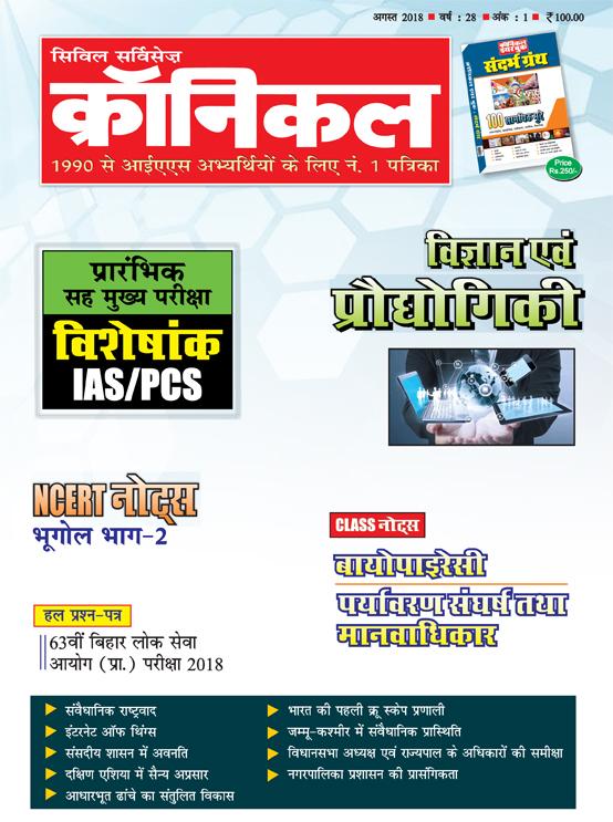 CSC e-governance services India Ltd. - Reviews | Facebook