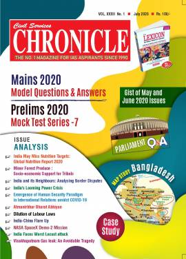 Civil Services Chronicle Magazine July 2020