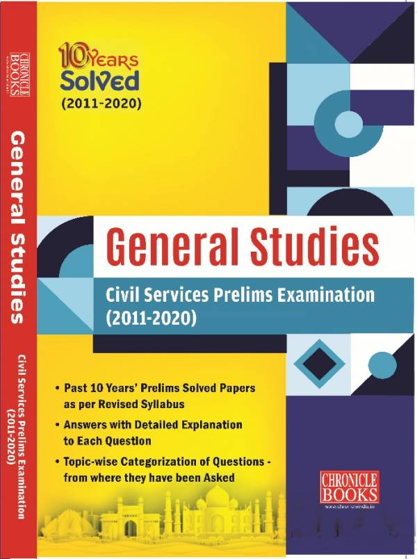 10 Years (2011-2020) GS Prelims Solved Paper